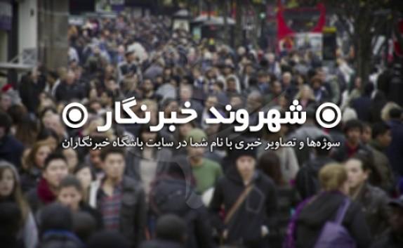 باشگاه خبرنگاران - از سرقت از پژو ٢٠٦ با فورد موستانگ گذرموقت در تهران تا برخورد مرگبار زانتیا با پژو در جاده چالوس + فیلم و تصاویر