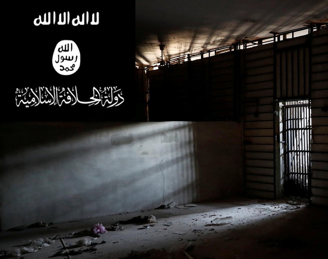 زندان مخفی داعش زیر استادیوم مشهور الرقه+فیلم