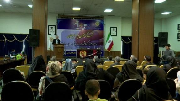 باشگاه خبرنگاران -معرفی 7 کتاب ویژه روشندلان در تبریز
