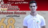 باشگاه خبرنگاران -حسینی مقابل نماینده چین تایپه شکست خورد