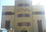 باشگاه خبرنگاران -بیمارستان امام خمینی شهرستان چگنی احداث شد