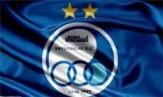 باشگاه خبرنگاران -زمان تمرین فرداى استقلال مشخص شد