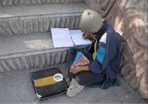 کودکان بازمانده از تحصیل واقعیتی خاموش در استان فارس