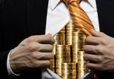 باشگاه خبرنگاران -چند ترفند جالب برای مخفی کردن پولهایتان + فیلم
