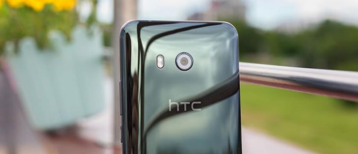 اندروید 8 چه زمانی بر روی HTC U11 عرضه میشود؟