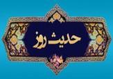 باشگاه خبرنگاران -حدیث امام صادق (ع) درباره خوش رفتاری با خانواده
