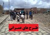 باشگاه خبرنگاران -اجرای طرحهای عمرانی در روستای خوشناموند بهزودی