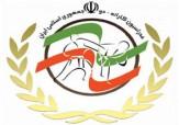 باشگاه خبرنگاران -قهرمانی تیم کوهدشت در مسابقات قهرمانی کاراته استان لرستان
