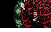 باشگاه خبرنگاران -مداحی حبیبنا ثارالله با نوای محمد حسین پویانفر