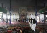 باشگاه خبرنگاران -حمله انتحاری به دو مسجد در کابل + فیلم