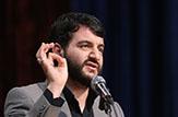 باشگاه خبرنگاران -پرداخت ۲۴ درصد تسهیلات بانک های مازندران به کمیته امداد