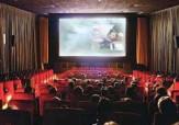 باشگاه خبرنگاران -برنامه سینماهای شیراز شنبه ۲۹ مهرماه