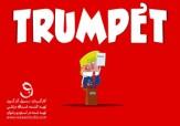 باشگاه خبرنگاران -موشک بازی ترامپ در یک انیمیشن + فیلم