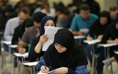 تمدید ثبتنام تکمیل ظرفیت آزمون کارشناسی ارشد وزارت بهداشت تا ساعت ۱۶ امروز