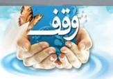 باشگاه خبرنگاران -ثبت 37 وقف در خراسان شمالی
