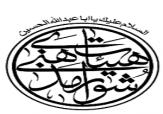 باشگاه خبرنگاران -برگزاری انتخابات شورای هئیت های مذهبی در هرمزگان