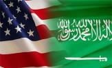 باشگاه خبرنگاران -پنهان کاری و دروغ آمریکا حتی در روابط با دولت عربستان + فیلم