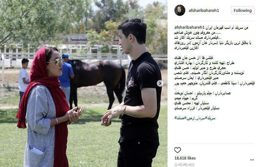 سردار آزمون بازیگر می شود+عکس