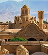 باشگاه خبرنگاران -پایان مرمت پشت بام اتاق آئینه خانه تاریخی بروجردی