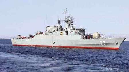 ناوگروه نیروی دریایی در ماخاچ قلعه روسیه پهلو گرفت