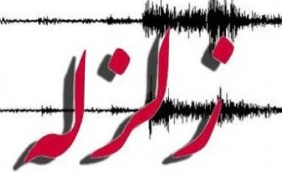 باشگاه خبرنگاران -زلزله ۳.۱ ریشتری برزک کاشان را لرزاند