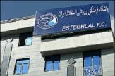 باشگاه خبرنگاران -2 استقلالی تهران را ترک کردند