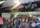 باشگاه خبرنگاران -فعالیت23 موکب شناسنامه دار در شهر کرمانشاه