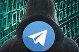 باشگاه خبرنگاران - دستگیری مزاحم تلگرامی در آمل