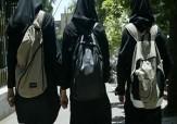 باشگاه خبرنگاران -آماری تاسفانگیز درباره دختران ایرانی!