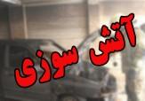 باشگاه خبرنگاران - حریق خودروی پراید در گرگان
