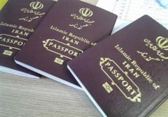 باشگاه خبرنگاران -صدور بیش از ۲ هزار ویزا برای زائرین اربعین حسینی