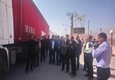باشگاه خبرنگاران -ارسال تجهیزات بسیج جامعه پزشکی استان یزد به کربلا