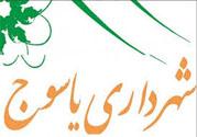 باشگاه خبرنگاران -شهرداری یاسوج ۴۰ درصد نیروی مازاد دارد