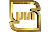 باشگاه خبرنگاران -۱۴۰۴ فرآورده استان مرکزی نشان استاندارد ملی و اجباری را دریافت کردند