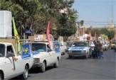باشگاه خبرنگاران - بیش از هزار زوج جوان کرمانی راهی خانه بخت شدند