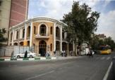 باشگاه خبرنگاران -تعطیلی موزه علیاکبر صنعتی پس از افتتاح
