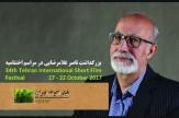 باشگاه خبرنگاران -جزئیات اختتامیه جشنواره فیلم کوتاه اعلام شد/ تجلیل از ناصر غلامرضایی