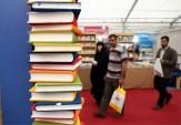 باشگاه خبرنگاران - فروش بیش از ۳ میلیارد بن کتاب در نمایشگاه کتاب گلستان