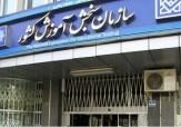 باشگاه خبرنگاران - شرایط استفاده از سهميه ايثارگران در آزمون استخدامی اعلام شد