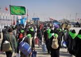 باشگاه خبرنگاران -حضور بیش از 12 هزار زائر اردبیلی در پیاده روی اربعین حسینی