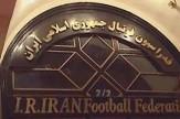 باشگاه خبرنگاران -تکلیف صعود تیمهای لیگ دسته اول مشخص شد