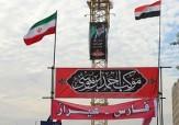 باشگاه خبرنگاران - پیش بینی اسکان ۱۰ هزار نفر از زائران اربعین حسینی در موکب احمد بن موسی (ع)