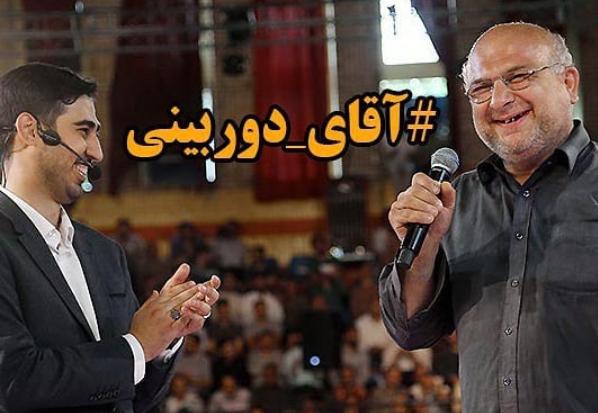 شرط آقای دوربینی برای بخشیدن حجت الاسلام قرائتی + فیلم