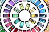 باشگاه خبرنگاران -طرحی که قیمت تلفن همراه را حباب گونه بالا برد + فیلم