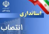 باشگاه خبرنگاران -نگاهی به سوابق پنج استاندار جدید دولت دوازدهم+ تصاویر