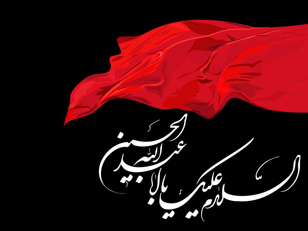 حال و هوای ارامنه تهران در ماه محرم+فیلم