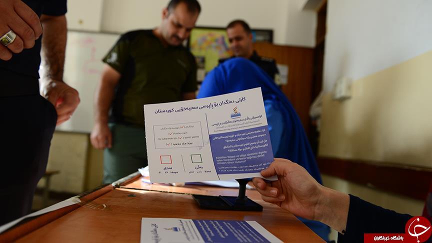 همهپرسی جدایی اقلیم کردستان عراق از این کشور آغاز شد/ بارزانی رای خود را به صندوق انداخت+ تصاویر