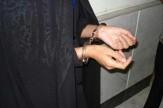 باشگاه خبرنگاران -باند زنان توزیعکننده مواد مخدر در بوشهر متلاشی شد