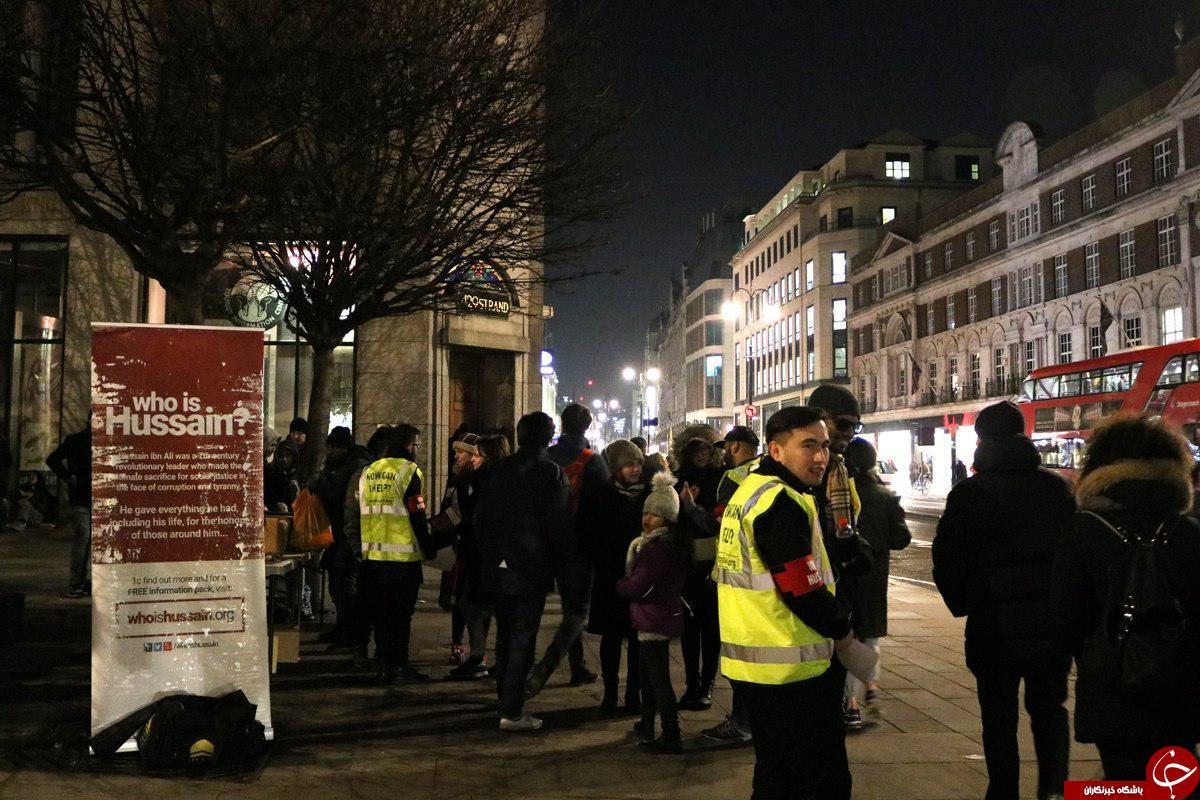 کمپین دوستداران حسین ع در لندن + تصاویر