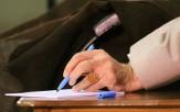 باشگاه خبرنگاران -پاسخ مقام معظم رهبری به جدیدترین استفتاءها